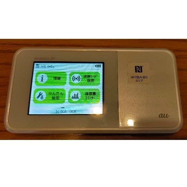 Rakuten(ラクテン)の楽天UN-LIMIT 設定済 SIMフリーWiFiルーター w03 HWD34 スマホ/家電/カメラのスマートフォン/携帯電話(スマートフォン本体)の商品写真