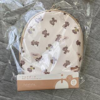 futafuta - フタくま マルチポーチ