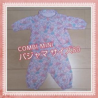 コンビミニ(Combi mini)の子供服 コンビミニ パジャマ サイズ80(パジャマ)