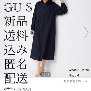 ジーユー(GU)の(474) 新品 GU S レーヨンラウンジワンピース(長袖) ネイビー(ロングワンピース/マキシワンピース)