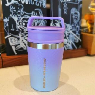 Starbucks Coffee - 海外  スターバックス 21ファンタジー星空 スタンレーステンレス タンブラー