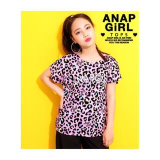 アナップキッズ(ANAP Kids)のANAP GiRL マルチレオパード柄トップス ピンク 160cm(Tシャツ/カットソー)