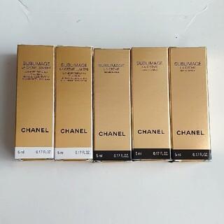 シャネル(CHANEL)の新品 シャネル サブマリージュ エモリエントクリーム セット(サンプル/トライアルキット)