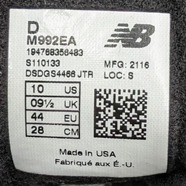 New Balance(ニューバランス)の★新品★28cm★New Balance M992EA Triple Black メンズの靴/シューズ(スニーカー)の商品写真
