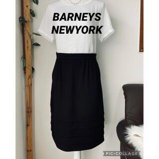 バーニーズニューヨーク(BARNEYS NEW YORK)のバーニーズニューヨーク 膝丈スカート(ひざ丈スカート)