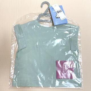 GU - GU シナぷしゅ Tシャツ 90  グリーン