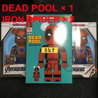 メディコムトイ(MEDICOM TOY)の◎3体セット◎BE@RBRICK DEAD POOL & IRON SPIDER(その他)