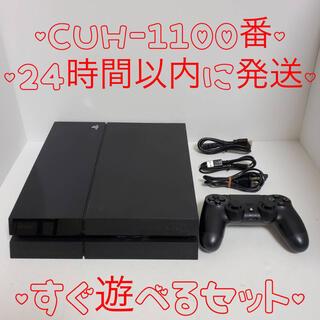PlayStation4 - 【動作OK・即配送】ps4 本体  PlayStation®4