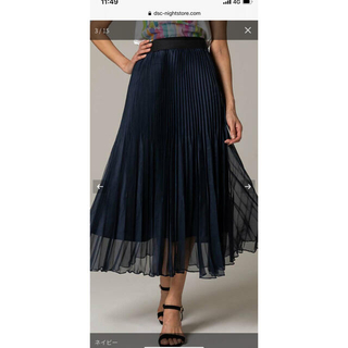 DOUBLE STANDARD CLOTHING - ロングプリーツスカート
