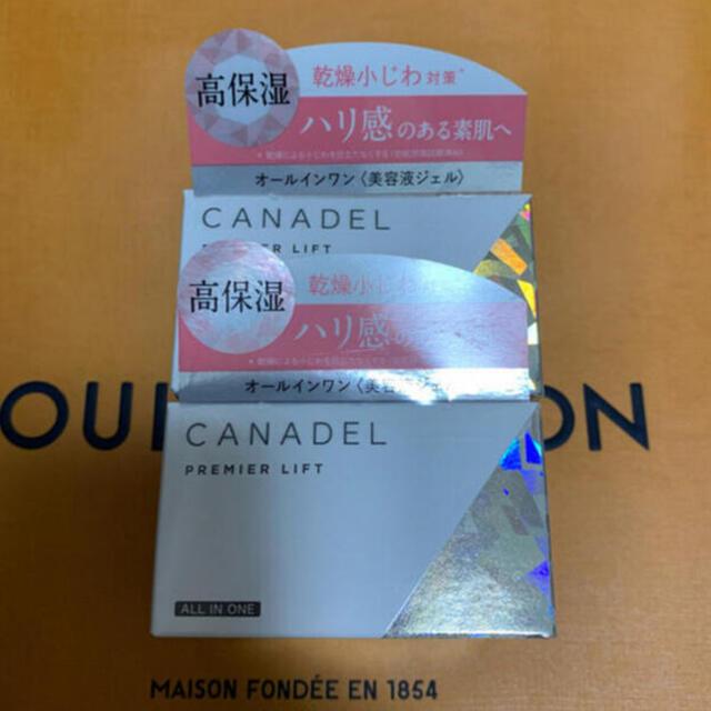 カナデル オールインワン リフト コスメ/美容のスキンケア/基礎化粧品(オールインワン化粧品)の商品写真