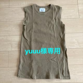 アングリッド(Ungrid)のyuuu様専用(カットソー(半袖/袖なし))