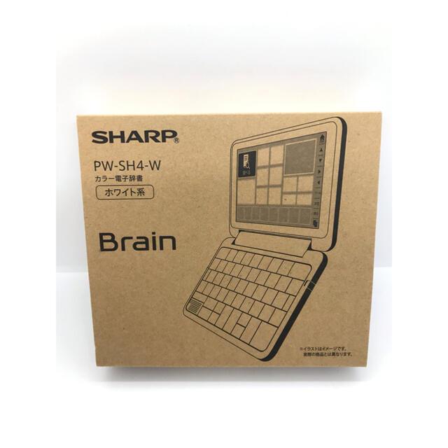 SHARP(シャープ)の【本日限定特価】SHARP電子手帳Brain白 PW-SH4-W スマホ/家電/カメラの生活家電(その他)の商品写真
