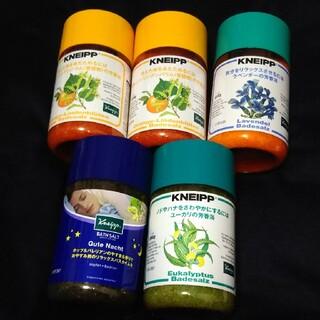 クナイプ(Kneipp)のクナイプ バスソルト 5本セット 新品(入浴剤/バスソルト)