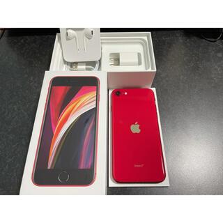Apple - iPhone SE2 第二世代 64GB SIMフリー PRODUCT RED