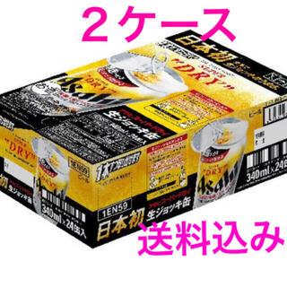 アサヒ - アサヒ 生ジョッキ缶 24本✖️2ケース