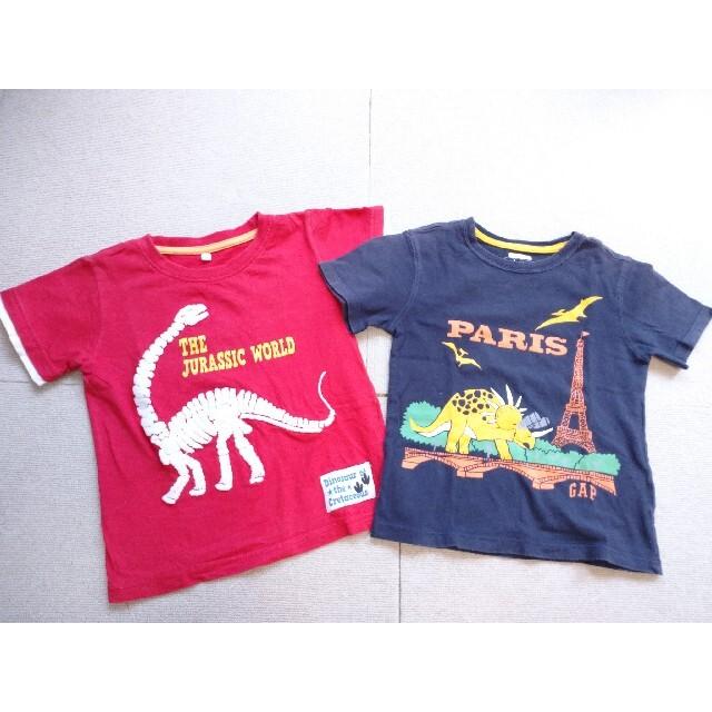 子供服  110cm まとめ売り キッズ/ベビー/マタニティのキッズ服男の子用(90cm~)(Tシャツ/カットソー)の商品写真