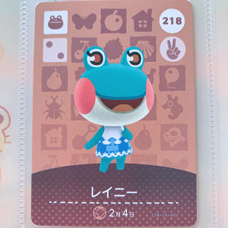 Nintendo Switch - あつ森 amiiboカード