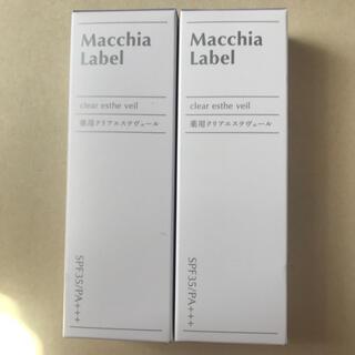 マキアレイベル(Macchia Label)の【新品未使用品】マキアレイベル ファンデーション 13ml2本(ファンデーション)