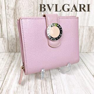 ブルガリ(BVLGARI)のブルガリ 二つ折り財布 コンパクトウォレット ブルガリブルガリ ピンク シルバー(財布)