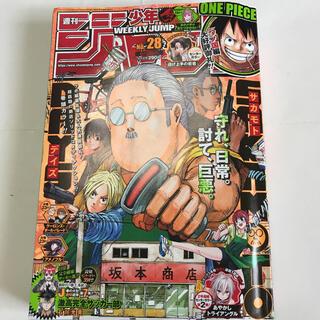 シュウエイシャ(集英社)の週刊少年ジャンプ28(少年漫画)