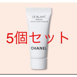 シャネル(CHANEL)のシャネル ルブラン(美容液)