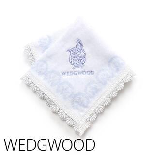 ウェッジウッド(WEDGWOOD)の♦新品♦ WEDGWOOD タオルハンカチ(ハンカチ)