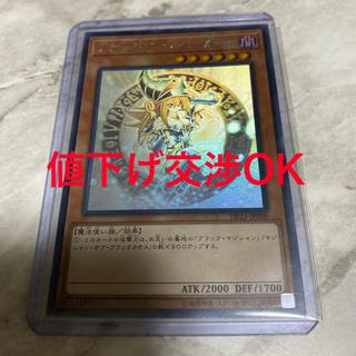 ユウギオウ(遊戯王)の遊戯王 ブラックマジシャンガール DP-23-JP000(カード)