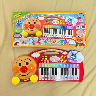バンダイ(BANDAI)の専用 アンパンマン キーボードだいすき(楽器のおもちゃ)