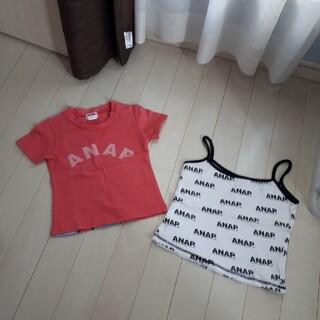 アナップキッズ(ANAP Kids)のANAP Tシャツ キャミ セット 90(Tシャツ/カットソー)