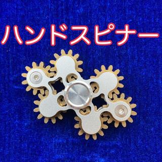 指で回転させて遊ぶシンプルな玩具 ハンドスピナー ギアスピナー 集中力(その他)