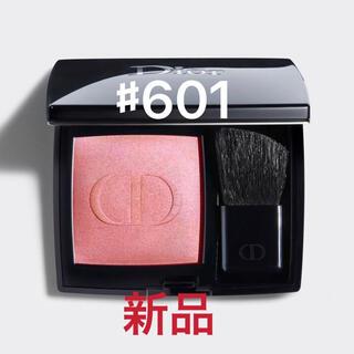 Dior - ディオール 601