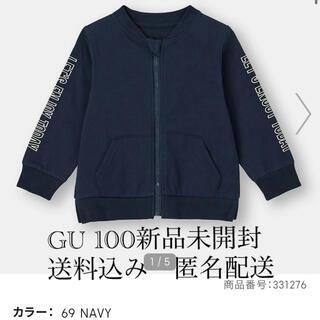 GU - (614) 新品 GU 100 UVカットブルゾン(長袖)(スリーブロゴ)