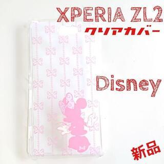 ディズニー(Disney)のエクスペリア ZL2 ミニーマウス ディズニー クリアケース カバー 新品(Androidケース)