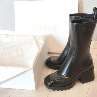 クロエ(Chloe)のChloe クロエ レインブーツ♪36☆試着のみ✩(レインブーツ/長靴)
