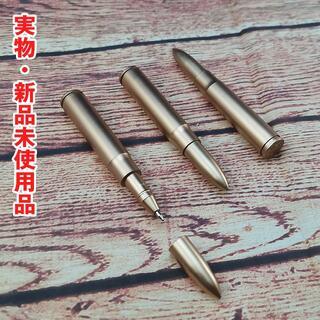 弾丸ボールペン(青字)3本セット【新品未使用品】(その他)