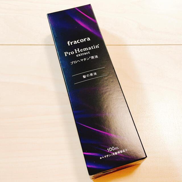 フラコラ(フラコラ)のfracora コスメ/美容のヘアケア/スタイリング(ヘアケア)の商品写真