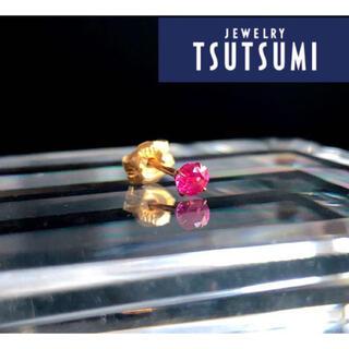 ジュエリーツツミ(JEWELRY TSUTSUMI)の新品 18金 ルビー ピアス ジュエリーツツミ 赤(ピアス)