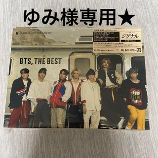 防弾少年団(BTS) - BTS THE BEST初回限定盤B