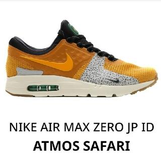 atmos - NIKE AIR MAX ZERO JP ID atmos Safari 28