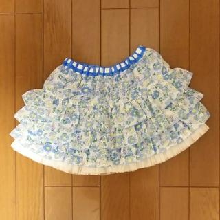 ニットプランナー(KP)のKP ニットプランナー スカート 100(スカート)