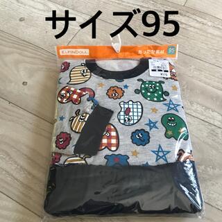 ニシマツヤ(西松屋)のサイズ95 あったが素材 長袖パジャマ(パジャマ)