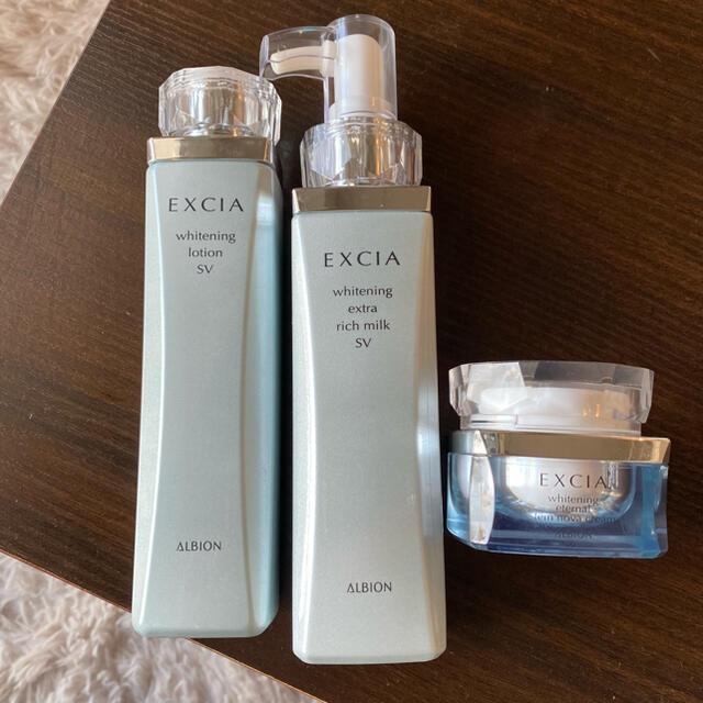 ALBION(アルビオン)のアルビオン 化粧水・乳液・クリーム 3点セット コスメ/美容のスキンケア/基礎化粧品(化粧水/ローション)の商品写真