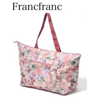 Francfranc - ★新品未使用★Francfranc フランフラン♡トートバッグ トラベルバッグ