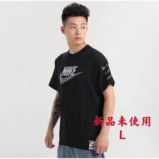 ナイキ(NIKE)の新品未使用 NIKEナイキ メンズスポーツウェア Tシャツ CW0376-010(Tシャツ/カットソー(半袖/袖なし))