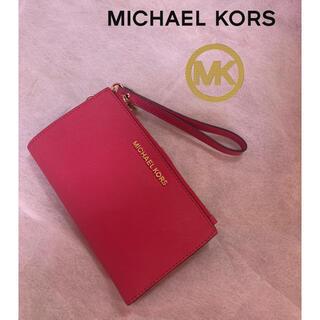 Michael Kors - MICHAEL KORS 長財布 マイケルコース 折りたたみ