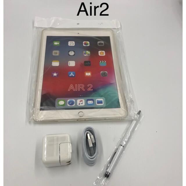 iPad(アイパッド)のiPad Air2  9.7インチ 16gb スマホ/家電/カメラのPC/タブレット(タブレット)の商品写真