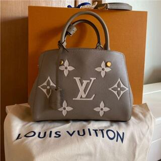 LOUIS VUITTON - ルイヴィトン新品未使用新作完売入手困難モンテーニュBB!