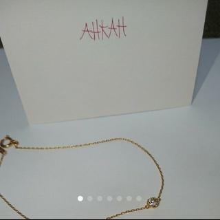 AHKAH - アーカー AHKAH ティア ダイヤモンド ブレスレット K18YG