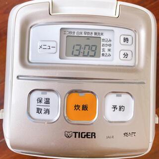 タイガー(TIGER)のtiger 炊飯器(炊飯器)