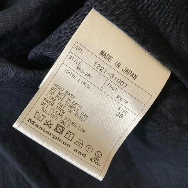 Scye(サイ)のScye サイ リネン ピンタック ブラウス 2021SS 新作 レディースのトップス(シャツ/ブラウス(半袖/袖なし))の商品写真